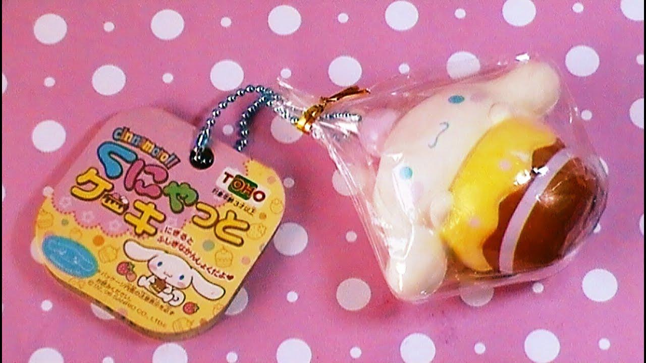 Rare Cinnamoroll Squishy Website : Super Rare Cinnamoroll Cupcake Squishy - YouTube
