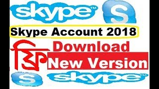 How To create a New Skype account by 2 way AMAZING !! New ID in- 2016
