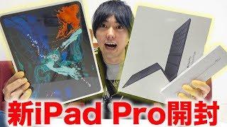 新型iPad Proがキターー!進化したApple Pencilが便利すぎる!冷蔵庫にくっつくの?