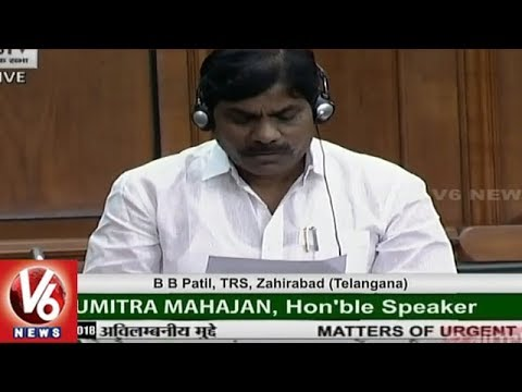 Zaheerabad MP BB Patil Urges Central Govt To Develop Koulas Fort | Lok Sabha | V6 News