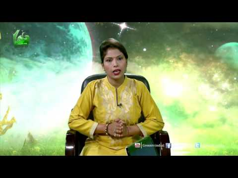Krishi Aur Nakshatra - Weekly Predestined Of 25th June 2017 to 1st July 2017 Green TV