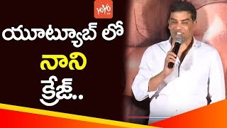 Producer Dil Raju  Speech About Hero Nani At MCA Trailer Launch | Sai Pallavi