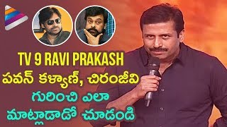 TV 9 Ravi Prakash Comments on  Pawan Kalyan and Chiranjeevi | #PKLeaks | Telugu Filmnagar