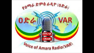 Voice of Amara Radio - 14 Aug 2017