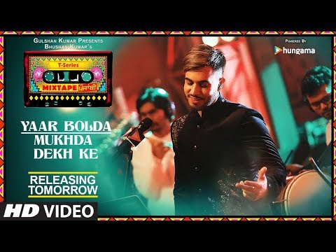 T-Series Mixtape Punjabi: YAAR BOLDA/MUKHDA DEKH KE (Releasing Tomorrow) | Surjit & Gitaz Bindrakhia