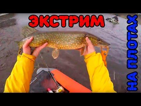 плотик рыболовный видео