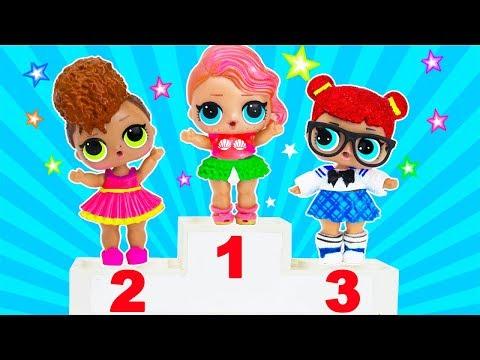 ЭСТАФЕТА кто ЧЕМПИОН ШКОЛЫ?! Мультик #ЛОЛ СЮРПРИЗ Куклы Игрушки Для девочек