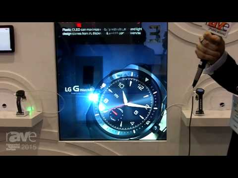 ISE 2015: LG Electronics Talks About their Transparent Display Wall