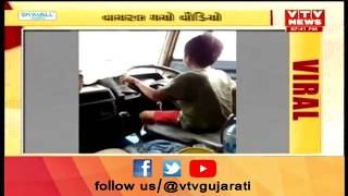 Viral Video of Small Kid Driving Bus, You will definitely get Shocked seeing this Video | Vtv News