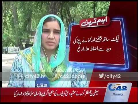 42 Breaking: Lahore pollution began to eat animal zoo