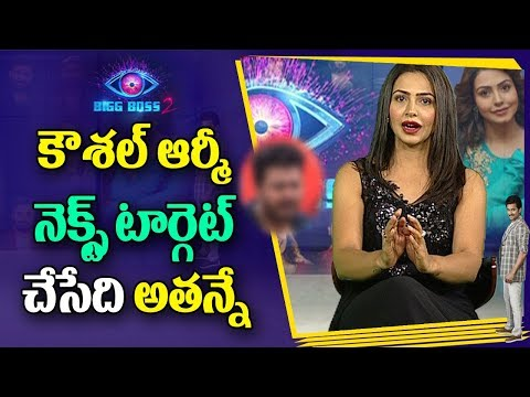Bigg Boss Contestant Nandini Rai about kaushal army's next target