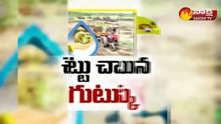 TDP Govt Corruption in Neeru - Chettu Program || భారీ దోపిడికి టీడీపీ ప్రభుత్వం కుట్ర