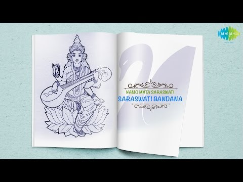 Namo Mata Saraswati | Saraswati Bandana | Bengali Devotional Songs | Audio Jukebox