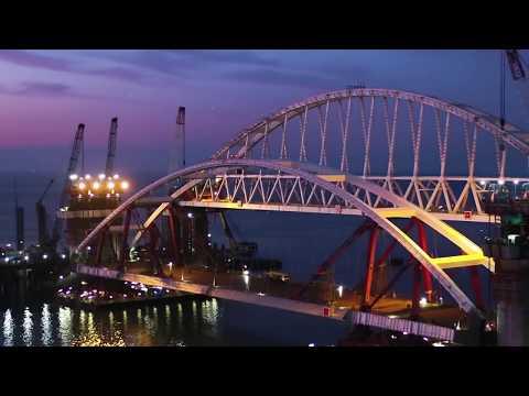 КРЫМСКИЙ МОСТ. Я не МОГУ МОЛЧАТЬ!!! ЧТО С АРКАМИ? Крым 2017. Керченский мост.