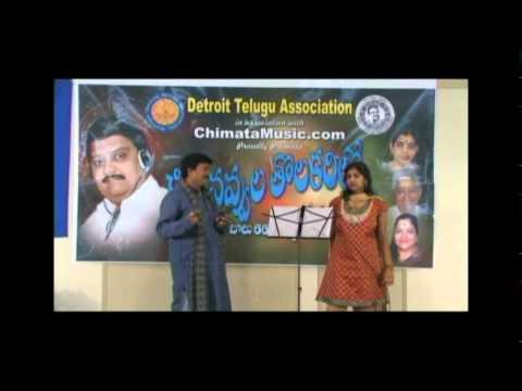Mrogindi kalyana Veena