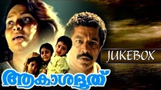 Run Baby Run - Aakasa Doothu Malayalam Movie Video Jukebox | Madhavi, Murali