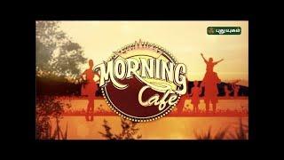 Morning Cafe - New | Ep 6 | 19/02/2019 | PuthuyugamTV