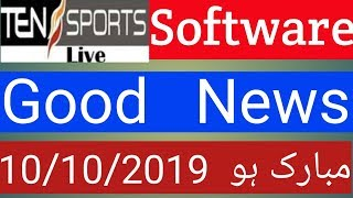 ten sport new software | 10/10/2019 | all receiver frequencies | ten sport software