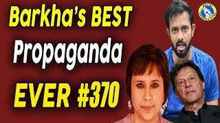 Barkha Dutt's Best propaganda ever on 370 | AKTK