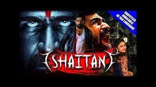 sadhu aur shaitan full movie 1968