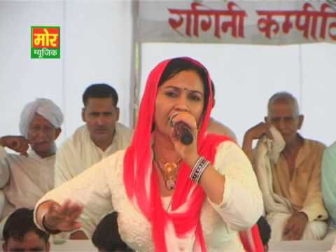 Ak Mutthi Mane Bhiksha Cahiye ,mormusic,haryanvi Ragni,rajbala Video Ragni,nardev Haryanvi Video Rag video