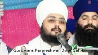 Rakh Lai Laaj Satguru Meri Sant Baba Ranjit Singh Ji (Dhadrian Wale) Part 8