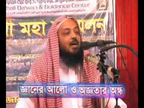 Ahle Hadith bd Ahle Hadith er Boisisto by