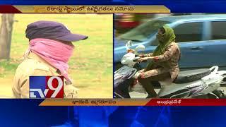 Summer fury in Telugu States, roads wear empty look
