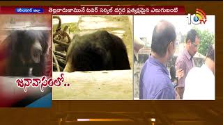 Forest Officers Rescue Operation at Karimnagar BSNL Office
