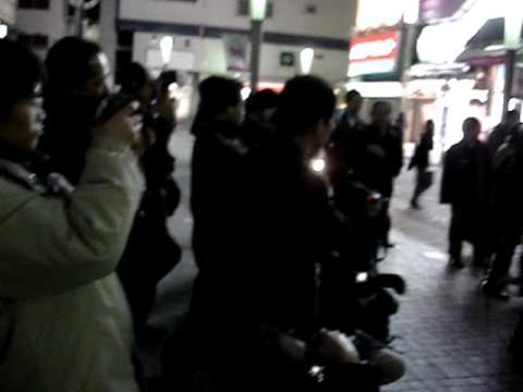 Lolita Complex (Lolicom) in Akihabara, Japan