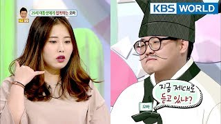 A man's abnormal obsession with his younger sister [Hello Counselor Sub : ENG,THA / 2018.04.02]
