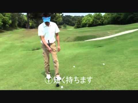 ゴルフ アプローチの必殺技 Music Videos