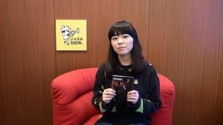 上原ひろみ - UNIVERSAL MUSIC JAPAN「ジャズの100枚。」から選んだ影響を受けたアルバムのコメント映像を公開 thm Music info Clip