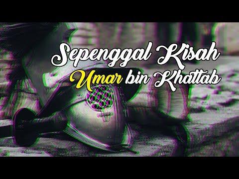 Mutiara Nasihat: Sepenggal Kisah Umar bin Khattab - Ustadz Nur Cholis, M.Pd.I