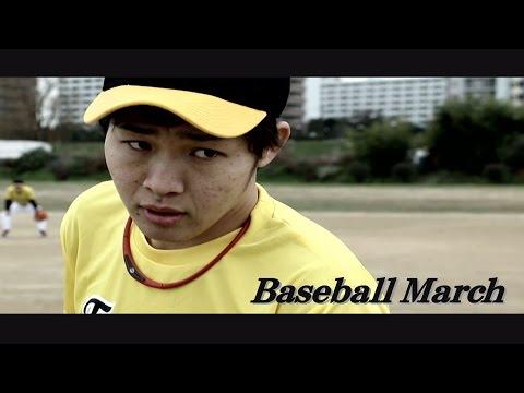 【PV】Baseball March ~YouTuber野球大会テーマソング~