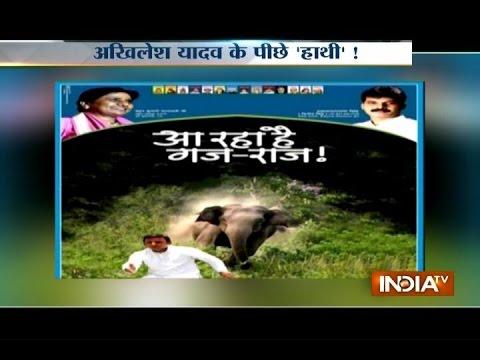 Mayawati's Elephant Hounding of UP CM Akhilesh Yadav, Poster Goes Viral