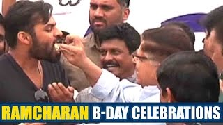 Mega Powerstar Ramcharan Birthday Celebrations at Chiranjeevi Blood Bank by Team Ram Charan