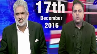 Live With Nasrullah 17 December 2016 | PPP Demand Ch Nisar Resignation