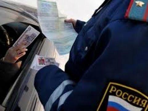 Курский инспектор ГИБДД попался на взятке в 1,5 тысячи
