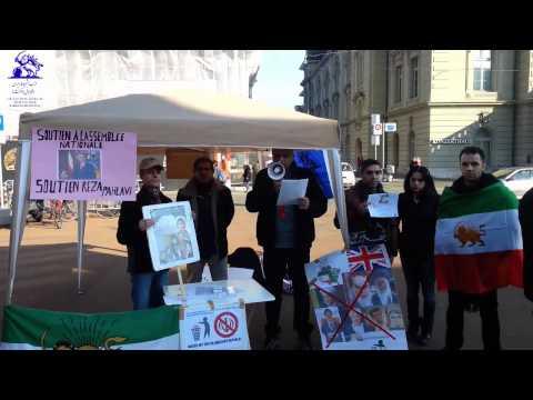 تظاهرات ۲۲ بهمن شاخه حزب مشروطه ایران(لیبرال دموکرات) در شهر برن