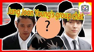 HOT NEWs !!! The VlCTlM  disclosure !! She of RXXE  by 5 members of Jung Joon Young group chat