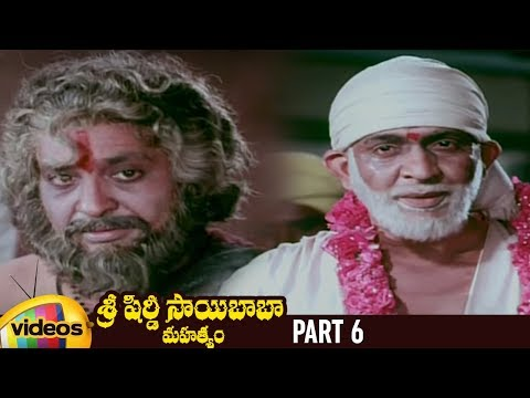 Sri Shirdi Saibaba Mahathyam Full Movie - Part 6