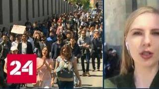 В Ереване опять начались акции протеста - Россия 24