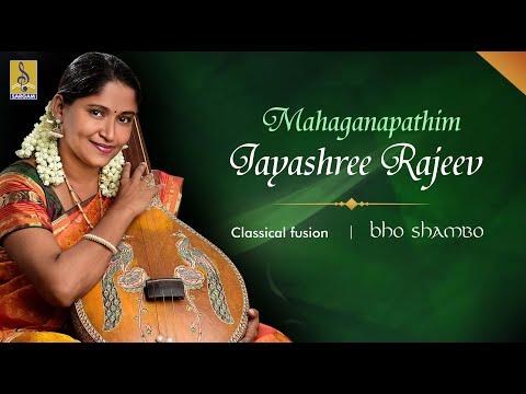 Mahaganapathim Carnatic Classical Fusion by Jayashree Rajeev