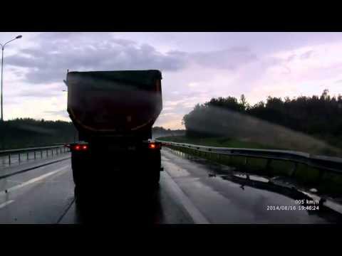 Авария в Санкт Петербурге 16 08 2014