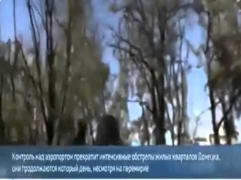 Украина Новости 05 10 2014 Бои за Аэропорт