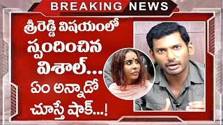 Hero Vishal Reacts On Sri Reddy Comments | Sri Reddy | TTM
