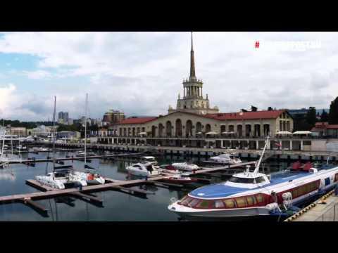 Сочи - самый красивый город на земле