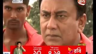 Bangla Natok Samrajjo 2017 || বাংলা নাটক সাম্রাজ্য ২০১৭ || Zahid Hasan, Mishu Sabbir