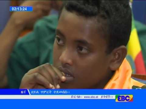 #EBC Amharic News 2pm …Yekatit 23/2009 E.C